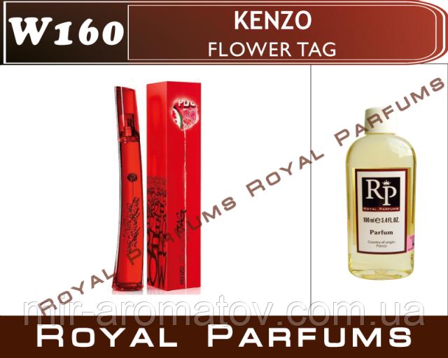 №160Женские парфуми на розлив Royal Kenzo Parfums «Flower Tag» №160 мл 100мл