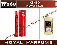 №160Женские духи на разлив Royal Parfums Kenzo «Flower Tag»  №160  100мл                  мл