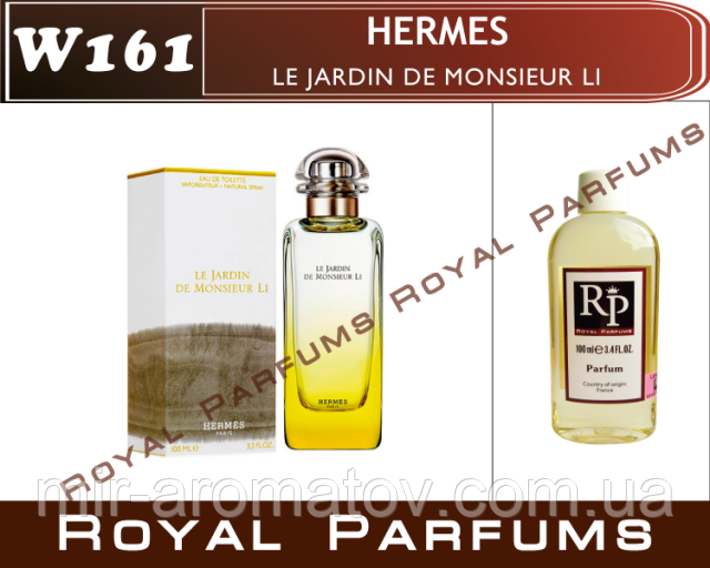 №161Женские духи на разлив Royal Parfums Hermes «Le Jardin de Monsieur Li»  №161   100мл