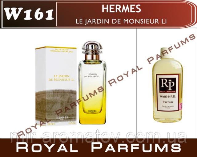 Женские духи на разлив Royal Parfums Hermes «Le Jardin de Monsieur Li»  №161   30мл