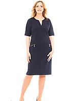 Женское платье Глория больших размеров  52, 54 синее ,   купить , фото 1