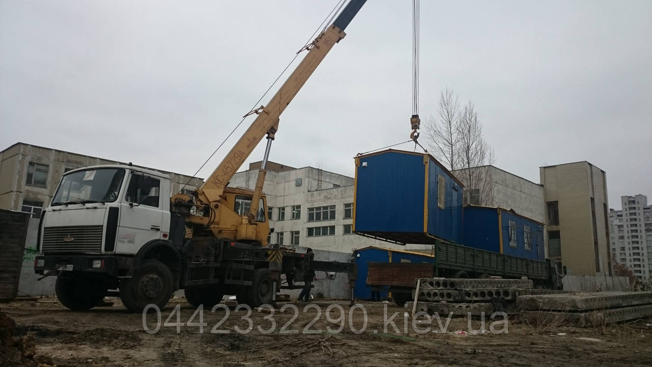 Перевозка вагончиков, строительных бытовок, ларьков, киосков
