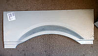 Арка ремонтная задняя правая Мерседес Вито 639 / Mersedes Vito 639