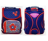Рюкзак школьный каркасный ортопедический Smart ʺLoveʺ 553025, фото 1