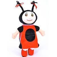 """Мягкая игрушка """"Солнышко"""" 40 см 00665"""