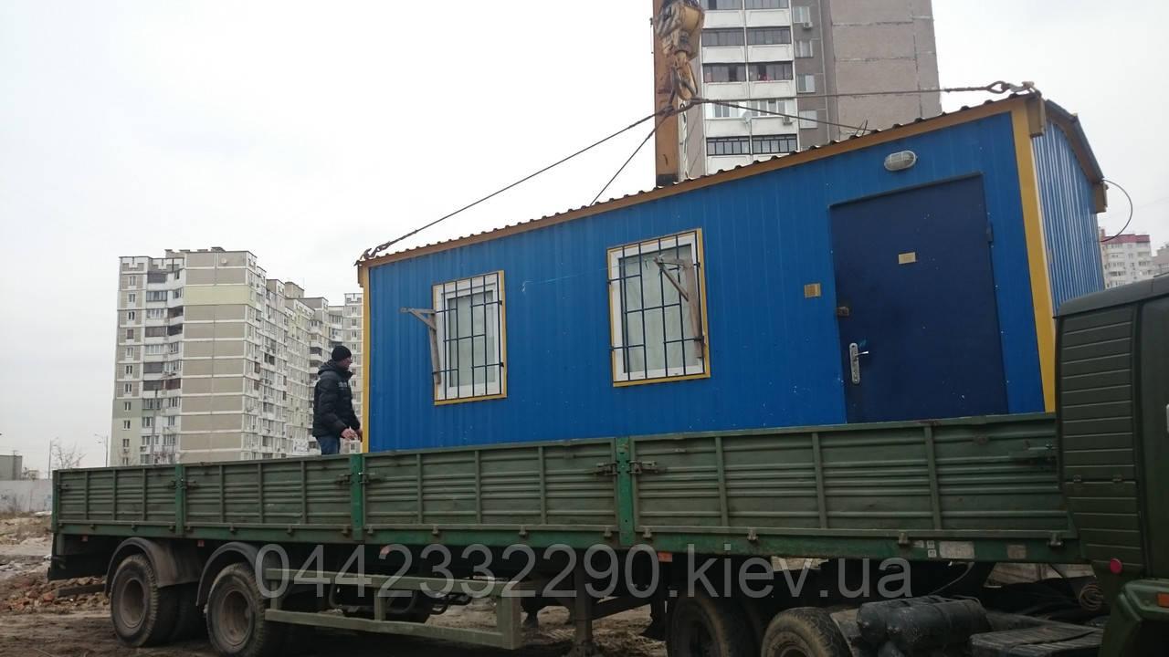Перевозка вагончика, строительной бытовки, ларька, киоска