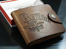 Мужской кошелек Bailini, кожа / мужской кожанный кошелек, коричневый , фото 3