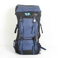 Туристический рюкзак Wallaby на 75 литров синий