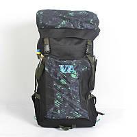 Туристический рюкзак Wallaby на 75 литров кубики