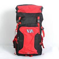Туристический рюкзак Wallaby на 75 литров красный