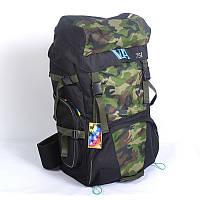 Туристический рюкзак Wallaby 75 L кaмуфляжный