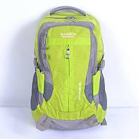 Туристический рюкзак BAOHUA на 40 литров