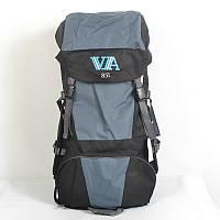 Туристический рюкзак Wallaby на 85 литров серый