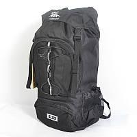 Туристический рюкзак Kabaonu на 75 литров черный