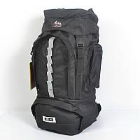 Туристический рюкзак Kabaonu на 65 литров