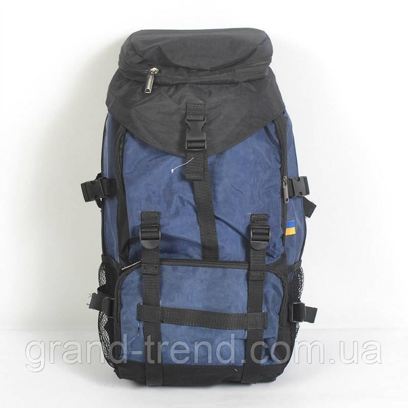 Рюкзак тренд 35 л рюкзак для ноутбука минск web money