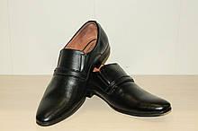 Туфлі чоловічі шкіряні чорні 41 р Silver арт 452.