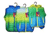 Куртка детская осенняя на флисовой подкладке мальчику.  Р - 99, фото 1