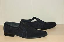 Сині замшеві чоловічі туфлі 41,43,45 р Vaslav.
