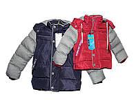Курточки детские зимние на меху для мальчика. G - 62