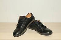 Туфли мужские черные 40-45 р SG  арт 308-2.
