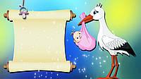 Составление личного гороскопа. Комплексная работа с картой рождения