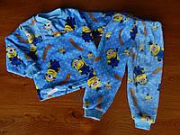 """Детская махровая пижама """"Миньоны"""", рост от 86 до 116 см"""