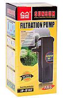 Фильтр  универсальный SunSun JP-014F  для аквариумов до 150 л, 800 л/ч