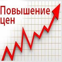Цена на черный металл по не многу растет.