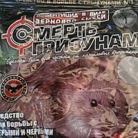 Зерновач смемь Смерть Грызунам 150гр (красная)