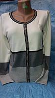 Модная кофта для девушек