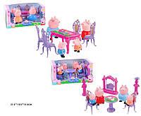 Мебель Свинка Пеппа, 2 вида, в коробке (ОПТОМ) PP6052-A/B