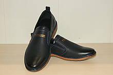 Туфли мужские синие 40-42 р арт 0255-3.