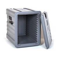 Термоконтейнер 60 литров 601 (Termobox)