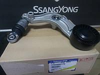 Ролик натяжной SsangYong KorandoC 1722000170, фото 1