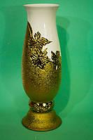 Красивая ваза Алекса, бело-золотая.
