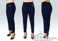 """Элегантные женские брюки """"Марго"""" до 60 размера"""