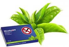 NicotinOFF (никотиноф) - жвачка от курения