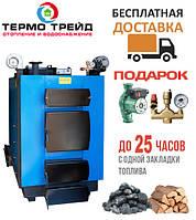 Котел твердотопливный УкрТермо 300, 125 кВт.