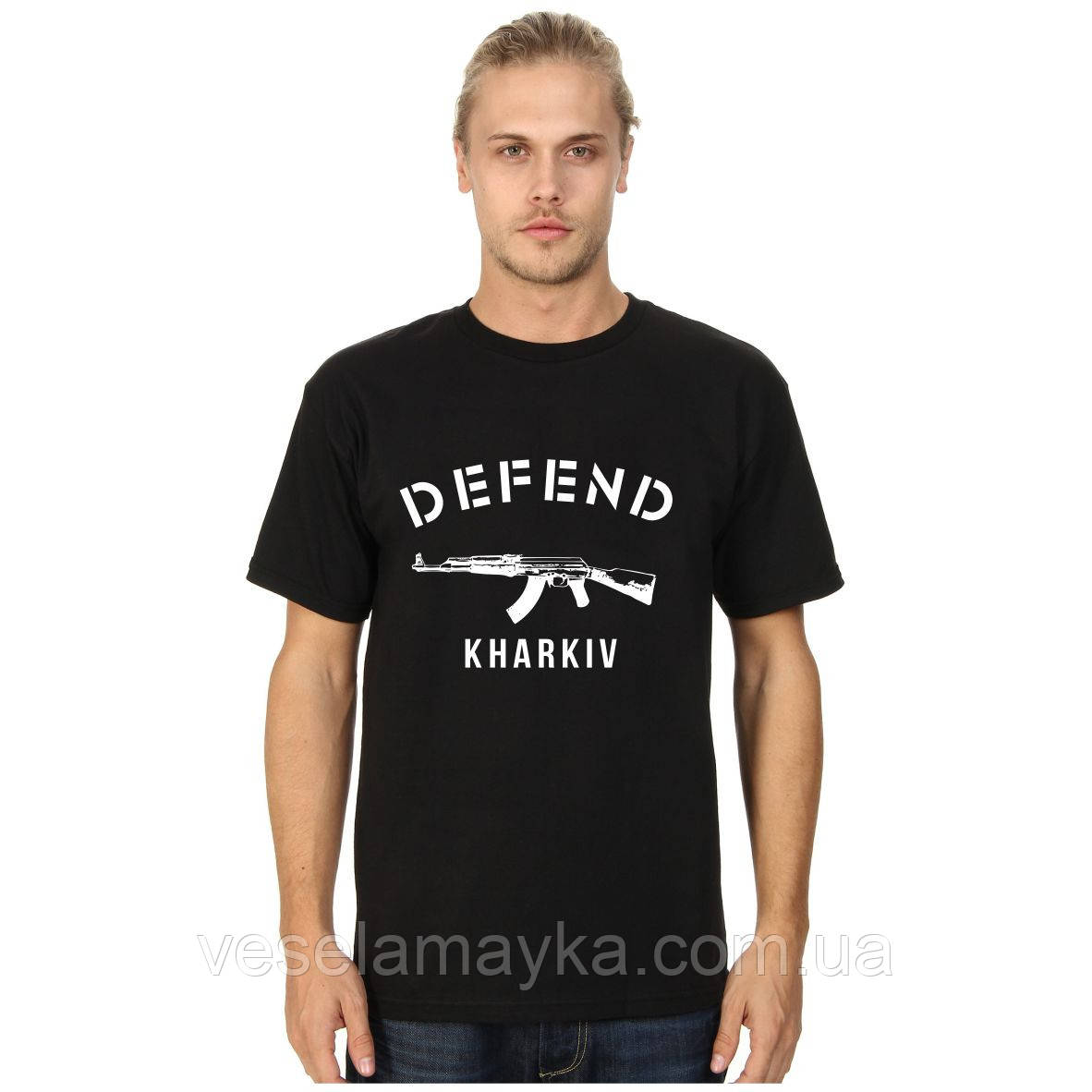 Футболка Defend Kharkiv