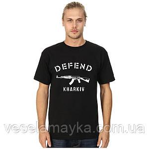 Футболка Defend Kharkiv