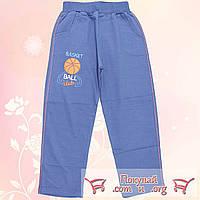 Синие спортивные брюки без манжета для мальчика от 7 до 10 лет (4577-1)