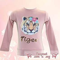 Детские кофточки с тигрёнком для девочек от 2 до 8 лет (4580-1)