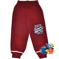 """Детские спортивные брюки """"Superior"""" , из трикотажа , для мальчика от 8-12 лет"""