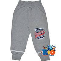 """Детские спортивные брюки """"Superior"""" , трикотаж , для мальчика от 8-12 лет"""