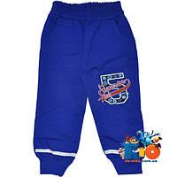 """Детские спортивные брюки """"Superior"""" , из трикотажа , для мальчиков от 8-12 лет"""