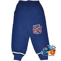 """Детские спортивные брюки """"Superior"""" , трикотажные , для мальчиков от 8-12 лет"""