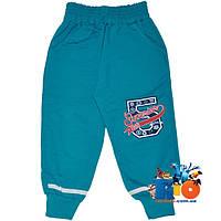 """Детские спортивные брюки """"Superior"""" , трикотаж , для мальчиков от 8-12 лет"""