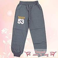 Серые спортивные брюки с манжетам Рост: 122 см (4584-3)