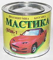 БПМ-1 антикоррозионная битумная противошумная мастика 2 кг